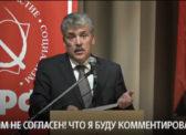 Грудинин – коротко о Жириновском! Видео
