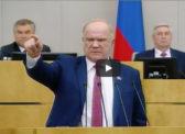 Г.А. Зюганов: Мы у очень опасной черты!