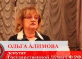 Ольга  Алимова посетила Петровский район (видео)
