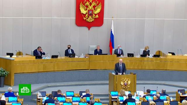 Депутаты КПРФ выступили в Госдуме при утверждении новых министров