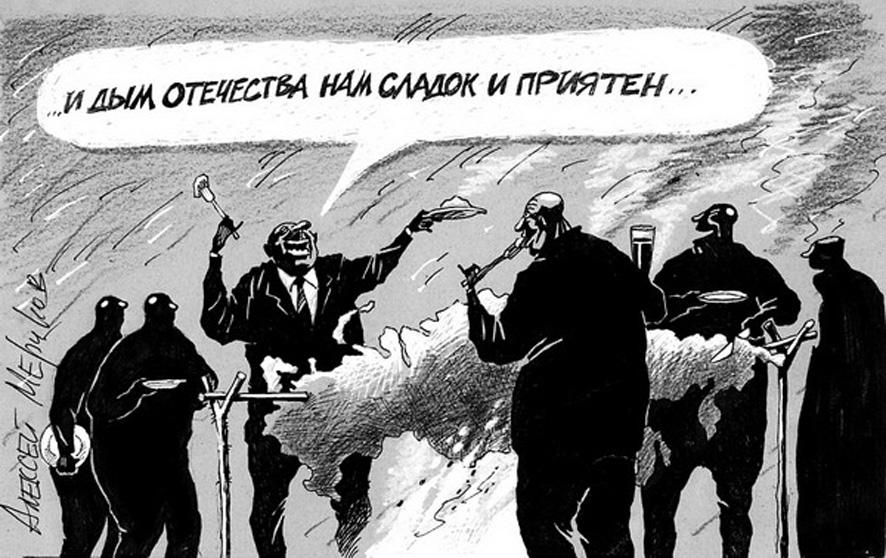В России сократилось число людей, считающих себя патриотами