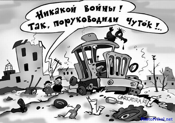 Экс-сенатор Гусев раскритиковал подбор кадров для правительства РФ