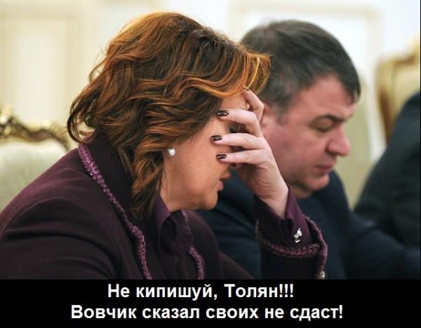 Левада-центр: более 85% россиян считают, что Сердюков и Скрынник должны пойти под суд