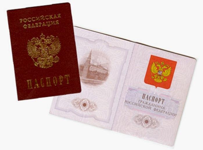 Госдума ограничит анонимную покупку ювелирных изделий суммой 15тыс.руб.