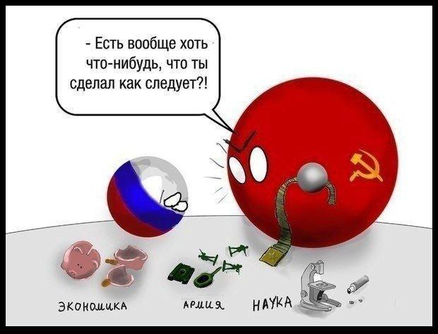 Деградация правящего режима продолжается