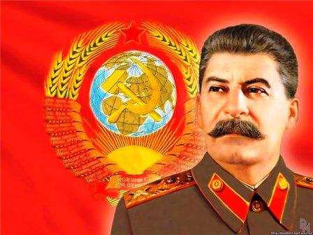 «Сталинский прорыв». Статистический материал о том, что было сделано в СССР под руководством И.В. Сталина