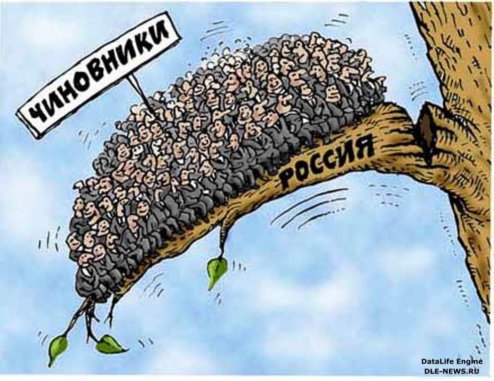 Балаково.Советы администрации о проведении демонстрации и митинга сторонниками КПРФ