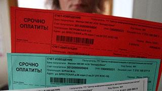 Должников хотят лишать льгот по оплате ЖКУ