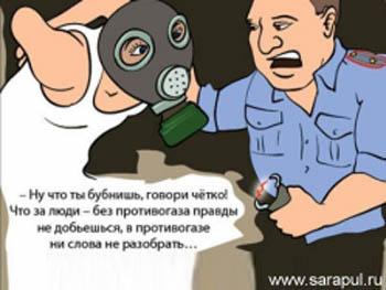 В Москве собирают пресс-конференцию о пытках в саратовской полиции