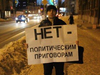 На протестной акции у здания суда Николай Бондаренко назвал штраф в свой адрес «политическим решением»