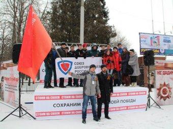Коммунист Николай Бондаренко убежден в нарушении закона «О митингах», допущенном на акции движения «Хранители победы»