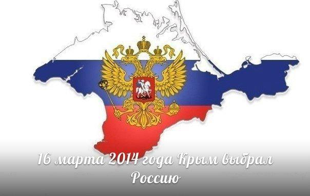 Г.А. Зюганов: КПРФ сделает все, чтобы братский народ Крыма уверенно двигался вперед!