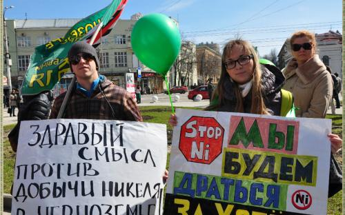 13968689630_07_April_2014_i10164_balashovcy_prinyali_uchastie