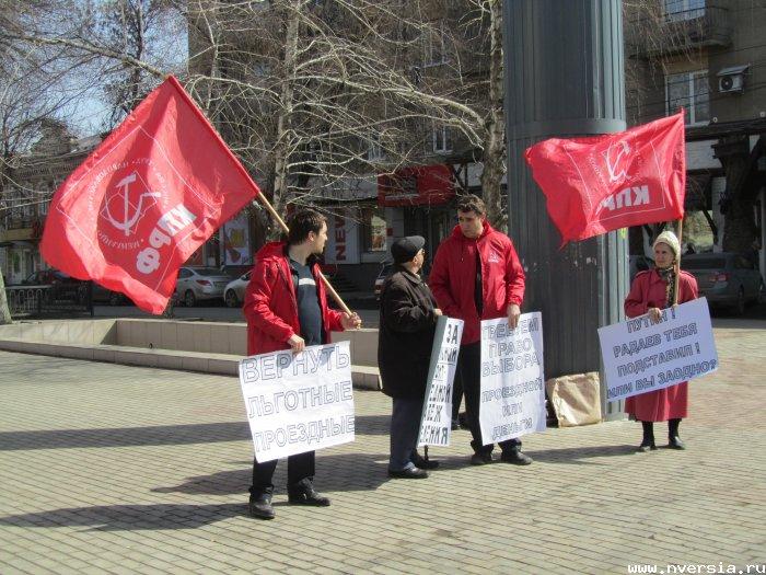 Коммунисты потребуют отставки Валерия Радаева в Москве и Нижнем Новгороде