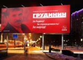 Сергей Обухов про истерику либералов и нападки на проект «Грудинин-Зюганов»