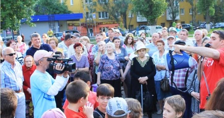 Сход жителей против застройки сквера у ДК «Рубин»