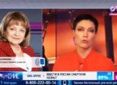 Ольга Алимова высказала доводы ЗА возвращение смертной казни в России