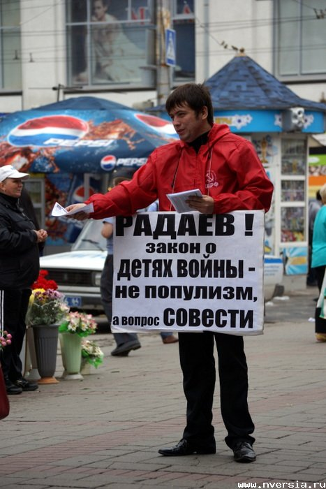 Коммунисты потребовали перестановок в руководстве области