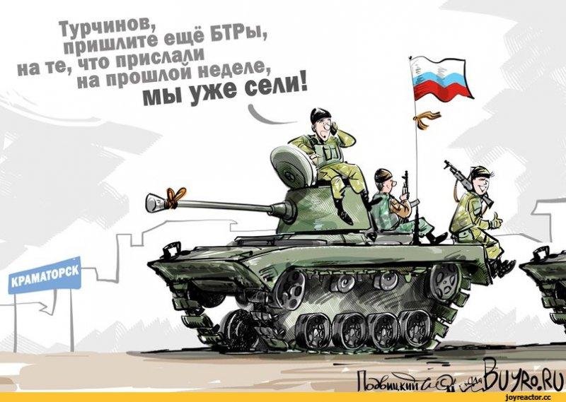 Общие потери карателей в Донбассе за 2 мая — 29 июня 2014 года – 3530 человек