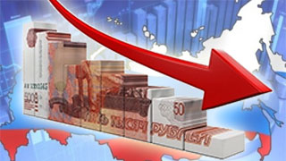 Российской экономике прогнозируют шок и истощение Резервного фонда