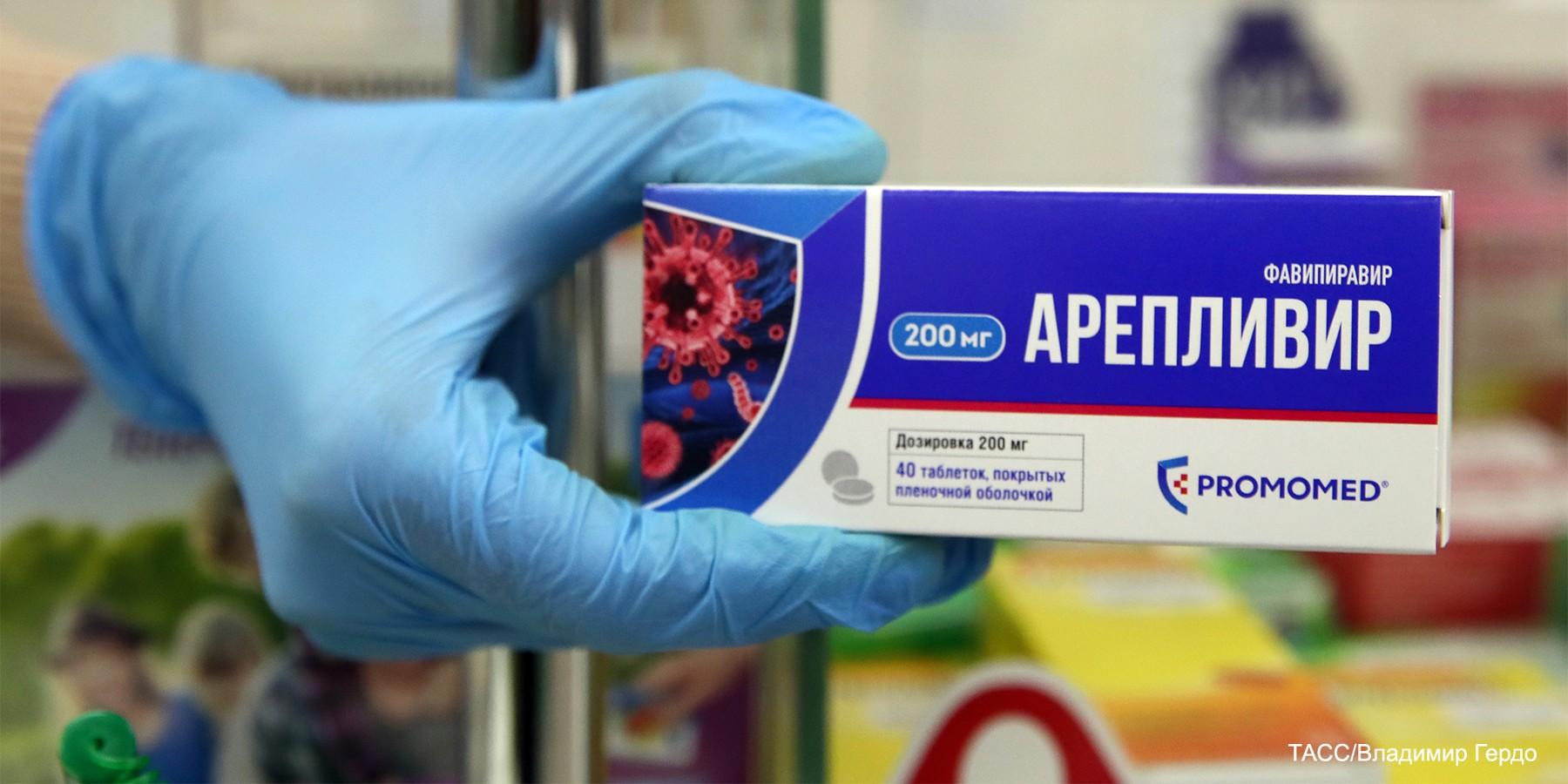 РИА Новости: Г.А. Зюганов раскритиковал цены на препарат от коронавируса «Арепливир»