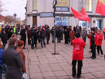 Митинг КПРФ на площади Кирова. Коммунисты озвучили главные проблемы России