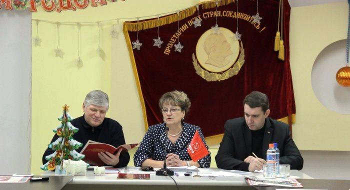 Предновогодняя пресс-конференция лидеров саратовских коммунистов
