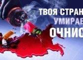 Ольга Алимова выступила против спаивания населения