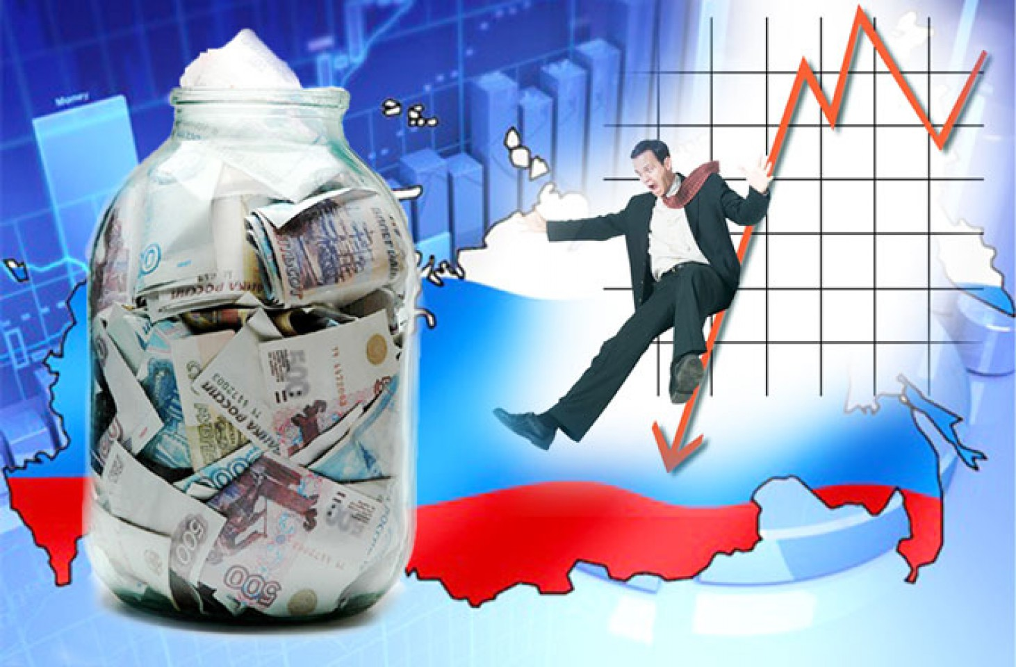 Россияне потеряли 200 миллиардов рублей пенсионных накоплений в 2015 году