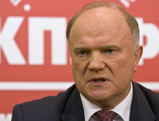 Геннадий Зюганов предложил отдавать санкционные продукты жителям ДНР и ЛНР