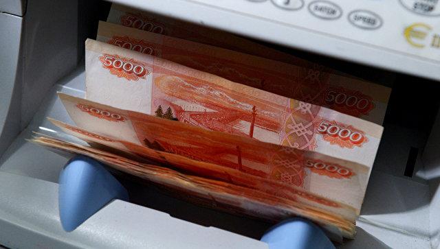 Реальные доходы россиян в мае сократились на 5,7% в годовом выражении