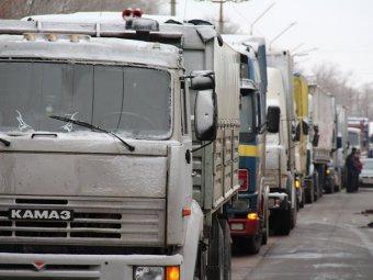 Участники энгельсской акции дальнобойщиков обратились с требованиями к Михаилу Бабичу