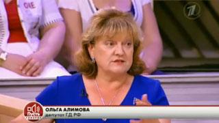 Ольга Алимова выступила экспертом в телепрограмме «Пусть говорят»