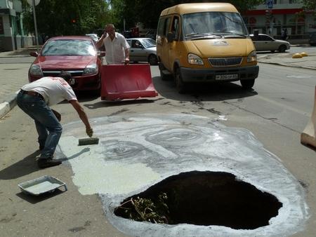 Саратовцы «из-за сплошной разрухи» выступают за отставку областного правительства