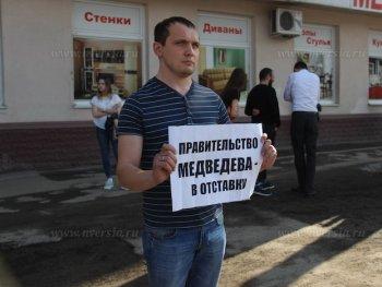 http://kprf-saratov.ru/wp-content/uploads/1460721729_262514873-1.jpg