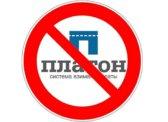 В Саратове и Энгельсе дальнобойщики присоединились к всероссийской забастовке