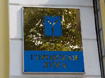 Саратовские депутаты не стали рассматривать вопрос о референдуме по переносу «табачки»