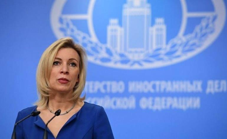Украина заблокировала в ООН принятие заявления, посвящённого Виталию Чуркину