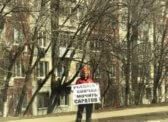Коммунисты снова призвали Радаева перестать «мочить» Саратов