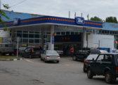 СМИ: Россия обогнала США по цене бензина