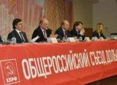 Саратовцы приняли участие в Съезде обманутых дольщиков