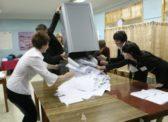 Депутаты утвердили дату выборов губернатора Саратовской области
