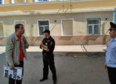 Коммуниста Анидалова полицейские не пустили на митинг в честь Дня России