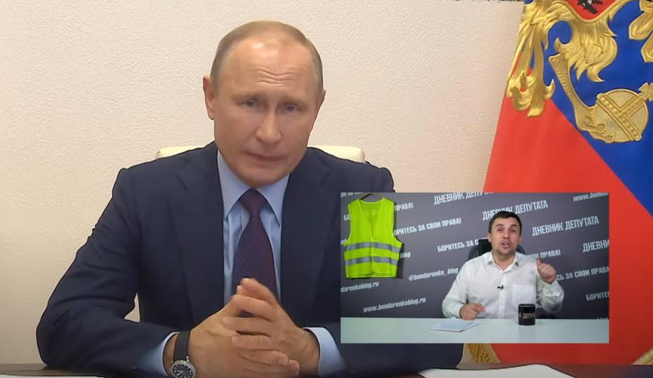 Николай Бондаренко: Путин назвал диктатуру демократизацией