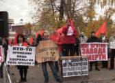 В Саратове прошёл третий массовый митинг против строительства «завода смерти»
