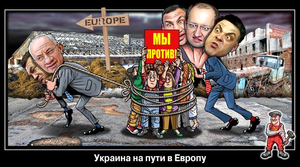 Вся ответственность за эскалацию социально-политического напряжения в стране, за нарастание угрозы силового противостояния, полностью ложится на партии власти и так называемой оппозиции. Заявление лидера КП Украины Петра Симоненко