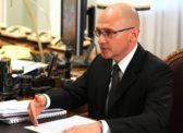 Выборы губернаторов. Путин назначил Кириенко главным по консультациям с партиями