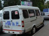 В Саратове 13 автобусных маршрутов стали нерегулируемыми