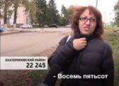 В районах Саратовской области опровергают данные статистиков о средней зарплате