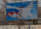 Саратовской области выделили 35 миллионов на поддержку многодетных семей